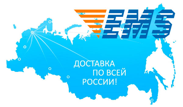 Доставка Софосбувира в Нижнем Новгороде